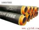 黑黄夹克直埋式保温钢管|大口径保温弯头|河北沧州钢管保温防腐