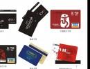 深圳制作各类PVC会员卡/条码卡/磁条卡等
