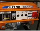 上海市5千瓦三相汽油发电机组/小型发电机厂