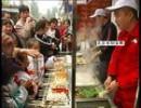 郑州漯河小吃车|漯河小吃车培训、加盟