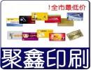 深圳【工厂生产】 供应贵宾卡,会员卡,磁卡,储值卡,条码卡PVC卡片