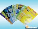 封套资料夹文件夹会议资料年报等商务印刷品宣传公司所需的宣传册
