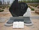 郑州北邙陵园