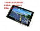 深圳便携GPS导航仪-F6