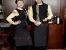 北京市北京|工作服定做厂家|北京定做工装夹克|北京厨师服