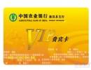 深圳PVC卡制作