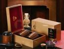 广州中秋礼品茶高端茶叶