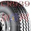 广州供应珠江轮胎 工程机械轮胎 载重汽车轮胎 轮胎