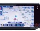 深圳后视镜 GPS CMMB GPS导航仪 汽车导航 数字电视 MP5