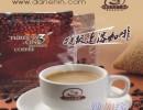 东莞服务 丹迈尼速溶咖啡