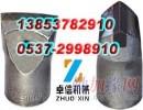 济宁卓信优质铁矿铅锌矿极坚硬岩层18°直径40mm42mm一字钻头生产批发