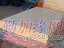 廊坊改性酚醛树脂、硬质酚醛阻燃板、酚醛泡沫保温板价