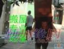 广州人人搬家 大小货车出租 价格非常优惠