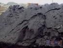 赣州硫铁矿