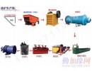 郑州褐铁矿选矿设备,选褐铁矿设备,褐铁矿选矿技术,褐铁矿强磁选机价格