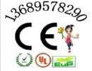 防水航空插头CE认证工业插座IEC60309测试开关KC认证