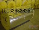 超细隔音玻璃棉直销 PVC贴面玻璃棉板厂家