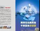 广州台历天河挂历东圃画册笔记本印刷厂喷画海报年画展架易拉宝名
