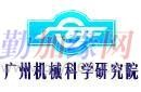 江门市台山市碳钢高中碳钢轴承钢工具钢模具钢高速钢乳化油乳化液