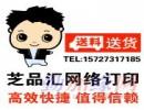 承接高中档名片、卡片设计印刷、折叠卡片,请柬印刷、北京名片印