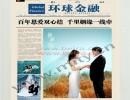 厂家请柬贺 卡中国包装印刷产业网