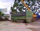 大型机械设备物流运输