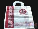 兰州服装包装袋