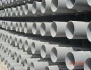 山东投标用PVC管材哪里便宜
