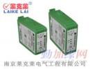 扬州频率变送器AM-T-F1/I4,频率-电压电流转换模块