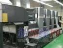 北京进口电冰箱/洗衣机/冷水机组报关代理能效标识/3C认证办