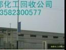 南京回收软片13582300577