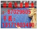 石家庄卫生间渗水原因分析及维修方法介绍87883581