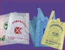 服装塑料打包袋西安厂家透明背心袋服装打包袋按需定制价格合理