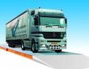 汉中越衡直销【SCS】150吨,120吨电子汽车衡,地磅