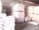 PP、PE、PVC、注塑、吹塑、吹膜、管材专用高添加量填充母