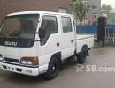 重庆庆铃4S店五十铃皮卡轻卡货车电话13677632995