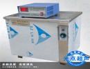 深圳五金配件单槽超声波清洗机