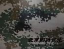 北京各种优质迷彩布批发