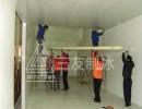 山东自动冰库供应商/专业设计安装冰库、冷藏库、冷冻库
