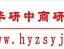 中国玩具行业市场发展潜力分析与竞争策略建议报告2015-20
