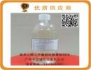 ATBC增塑剂(搜狐;网易;新浪;百度)