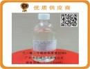 ATBC增塑剂 (含量≥99.0)_ PVC丝印环保油墨增塑