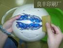 不干胶印刷 水转印贴纸印刷 用在各种厂品上面