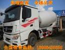 福田5方搅拌车价格及液压传动系统18986435858