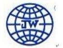 专业南京国际移民搬家国际行李托运南京总代理