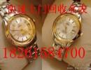 南通卡地亚手表回收卡地亚戒指回收