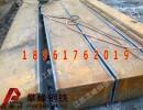 南京45#碳板切割异型件