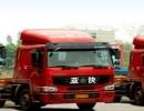 广州黄埔港拖车