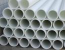 增强塑料管