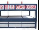 云南大理亚克力吸塑机厂家,特价销售处广告字吸塑机 压塑机